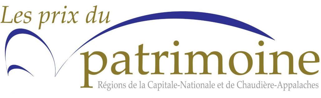 logo prix du patrimoine
